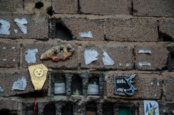 Mur des offrandes